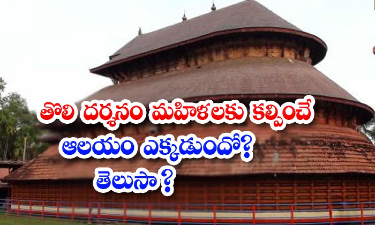 Historical Facts About Madhur Mahaganapati Temple-TeluguStop.com