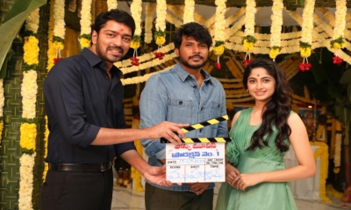 Mahurat Clap For Vi Anand's Next Film Starring Sundeep Kishan-TeluguStop.com