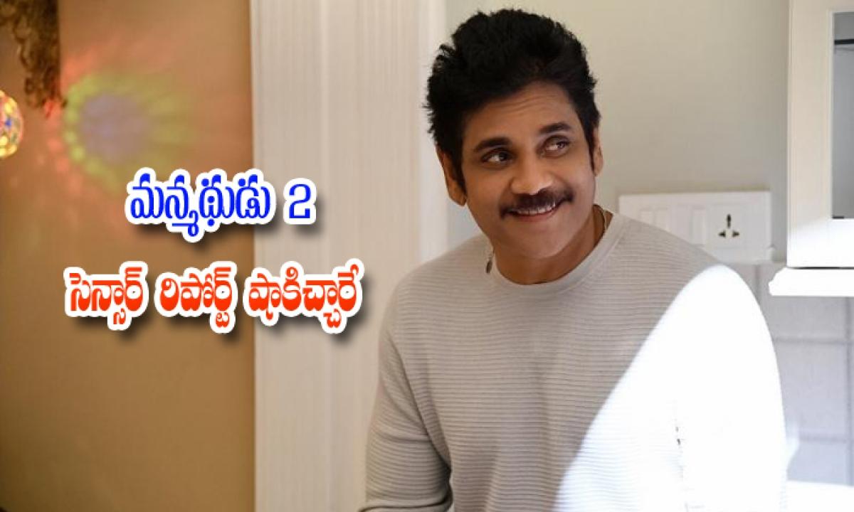 Manmadhudu 2 Censor Report-మన్మథుడు 2 సెన్సార్ రిపోర్ట్ షాకిచ్చారే-Movie-Telugu Tollywood Photo Image-TeluguStop.com