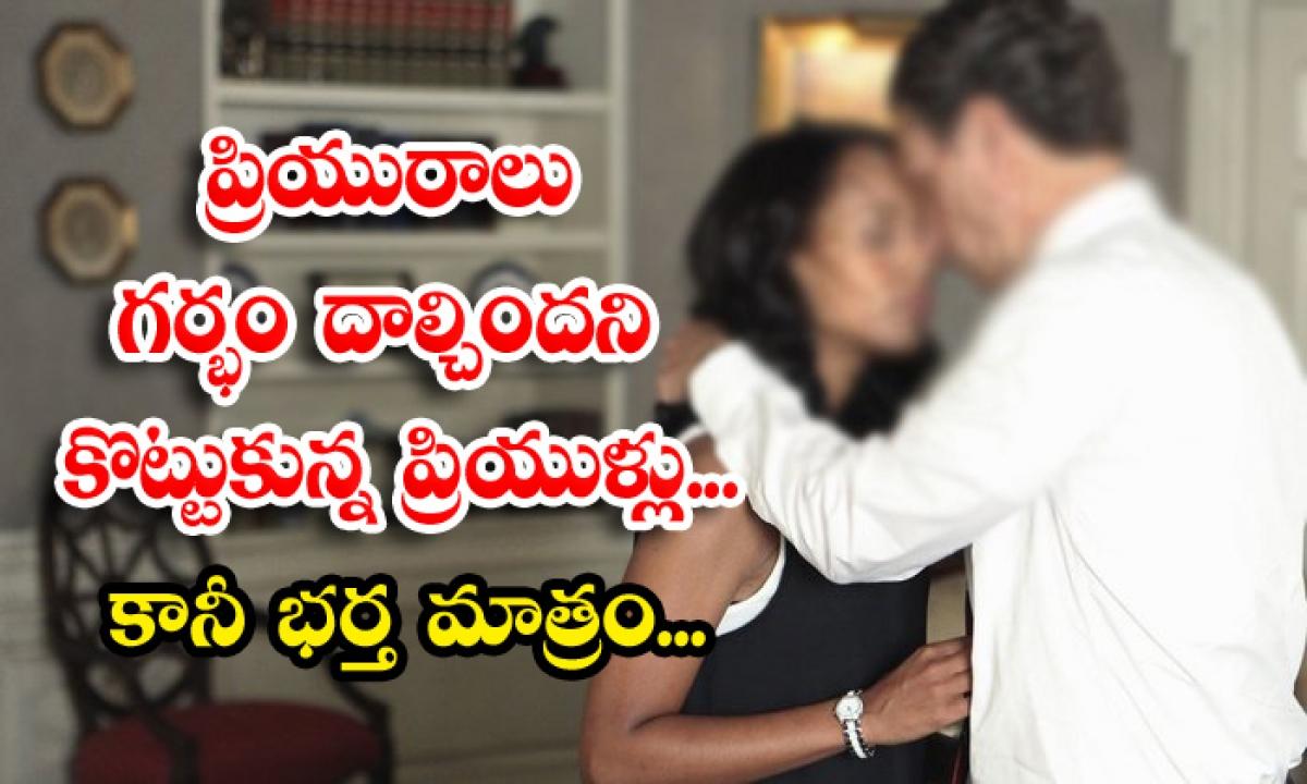 Married Women Illegal Affair With Two Person After Marriage In Tamilnadu-ప్రియురాలు గర్భం దాల్చిందని కొట్టుకున్న ప్రియుళ్లు… కానీ భర్త మాత్రం…-Latest News - Telugu-Telugu Tollywood Photo Image-TeluguStop.com