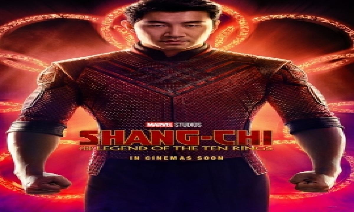 Marvel Unveil First Asian Superhero Shang-chi-TeluguStop.com