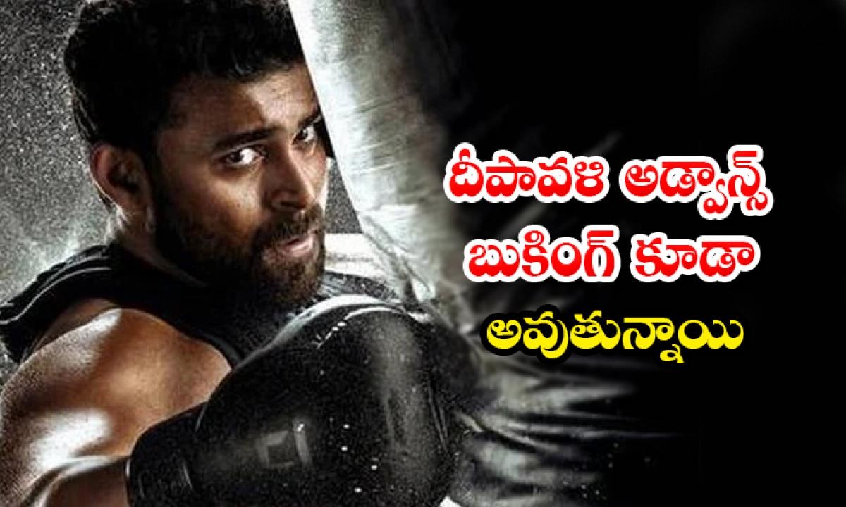 Mega Hero Varun Tej Coming For Diwali With Gani Movie-దీపావళి అడ్వాన్స్ బుకింగ్ కూడా అవుతున్నాయి-Latest News - Telugu-Telugu Tollywood Photo Image-TeluguStop.com