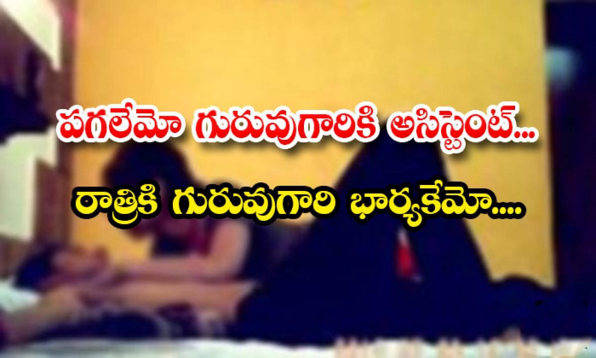 Men Brutally Killed Her Wife For Illegal Affair In Tamilnadu-TeluguStop.com