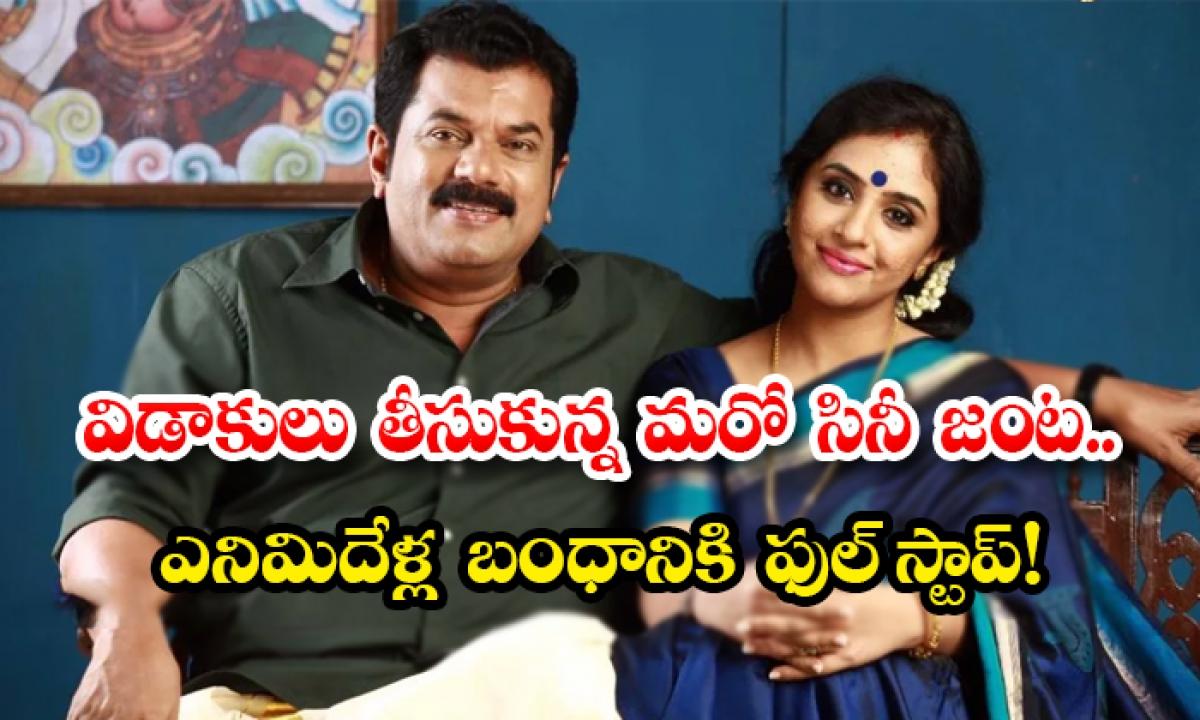 Methil Devika Confirms Reports On Her Divorce From Mukesh-విడాకులు తీసుకున్న మరో సినీ జంట.. ఎనిమిదేళ్ల బంధానికి ఫుల్ స్టాప్-Latest News - Telugu-Telugu Tollywood Photo Image-TeluguStop.com