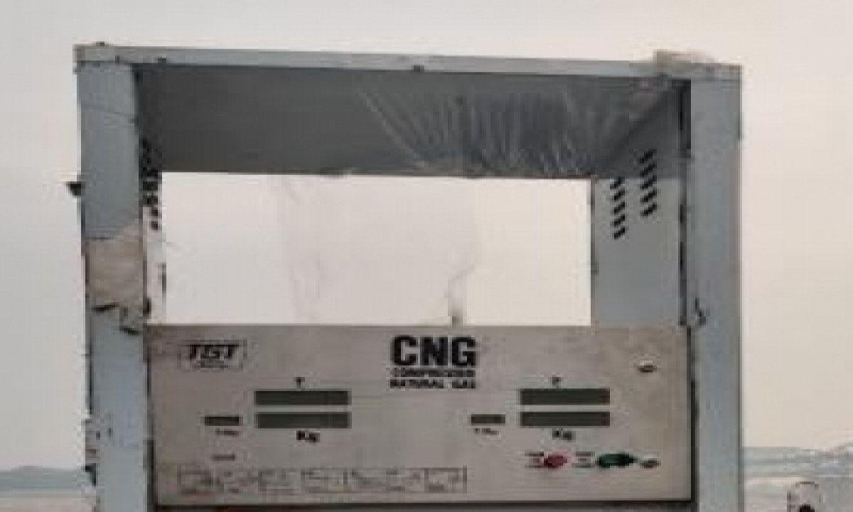 Mgl Raises Png/cng Prices For Second Time In A Week – Mumbai News   Business-TeluguStop.com