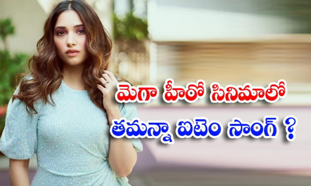 Milky Beauty Tamanna In Varun Tej Gani Movie Item Song-మెగా హీరో సినిమాలో తమన్నా ఐటెం సాంగ్ -Latest News - Telugu-Telugu Tollywood Photo Image-TeluguStop.com