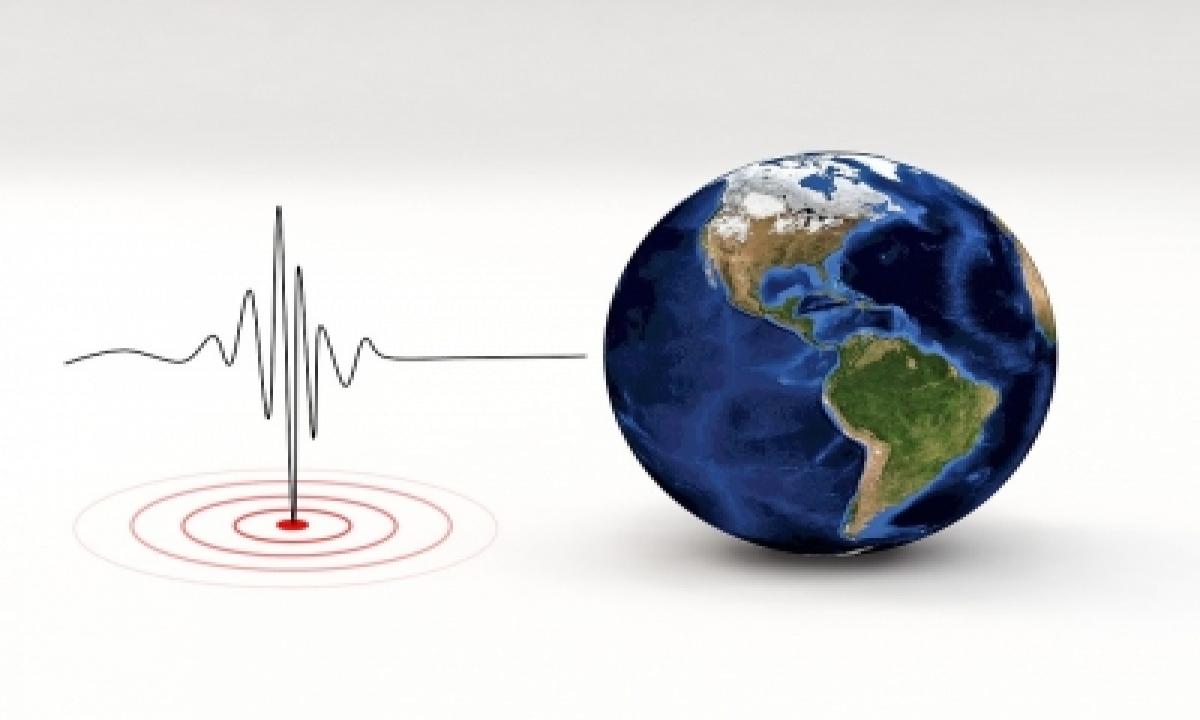 Moderate Earthquake Strikes Near Hyderabad-TeluguStop.com