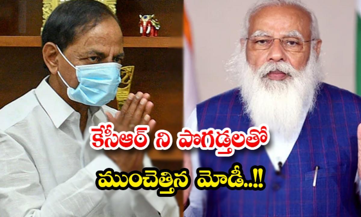 Modi Appreciates Kcr Decisions For Taking Steps On Corona-TeluguStop.com