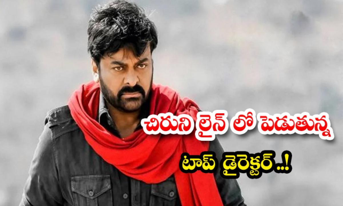 Vamsy Paidipalli Movie With Megastar Chiranjeevi-చిరుని లైన్ లో పెడుతున్న టాప్ డైరక్టర్..-Latest News - Telugu-Telugu Tollywood Photo Image-TeluguStop.com