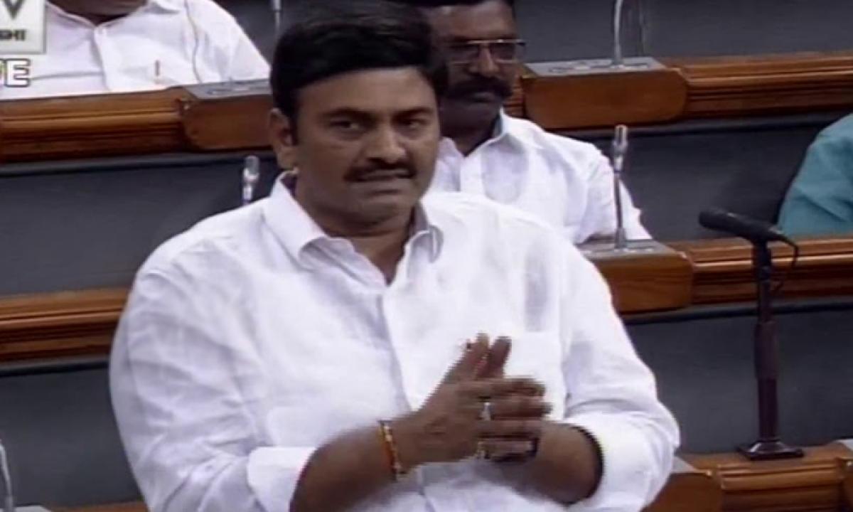 Mp Raghurama Krishnam Raju Want To Tack Viveka Case To Parliament-TeluguStop.com
