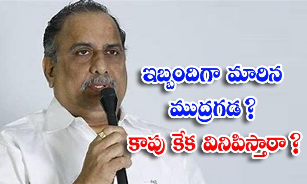 Will Mudragada Padmanabam Start The Kapu Moment Again-ఇబ్బందిగా మారిన ముద్రగడ కాపు కేక వినిపిస్తారా -Political-Telugu Tollywood Photo Image-TeluguStop.com
