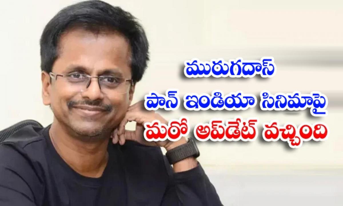 Muruga Dos Pan India Movie News-TeluguStop.com