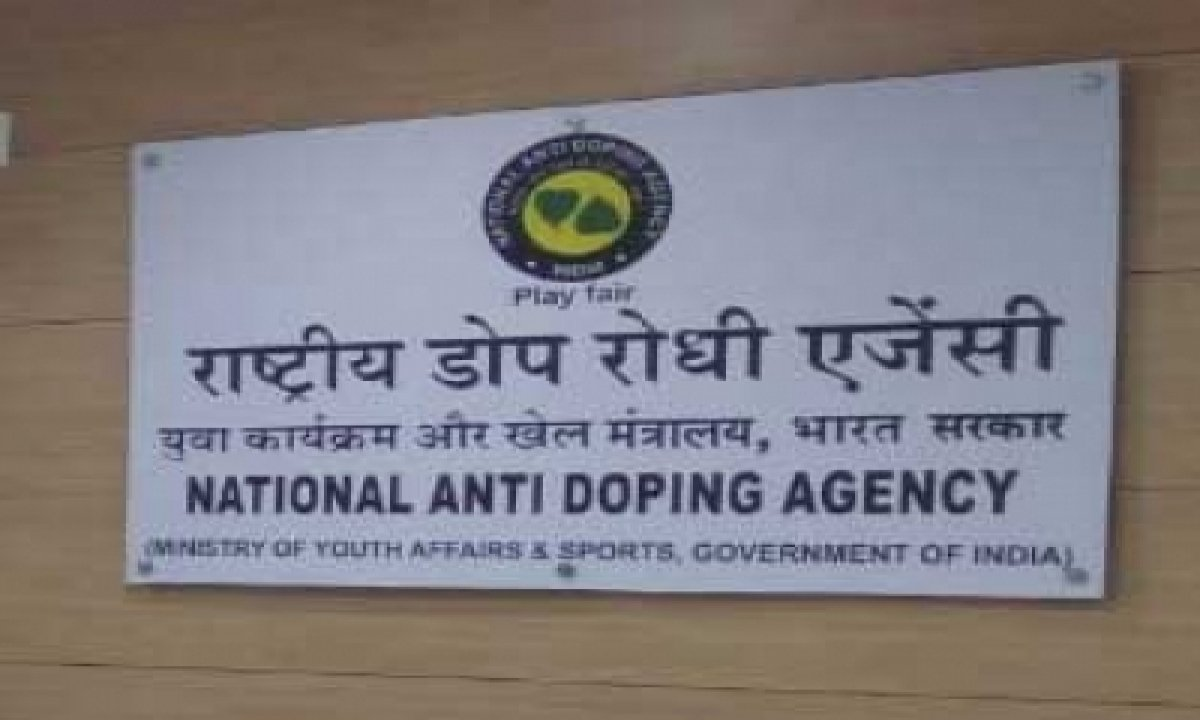 Nada Reiterates India's Stand On Doping To World Body-TeluguStop.com