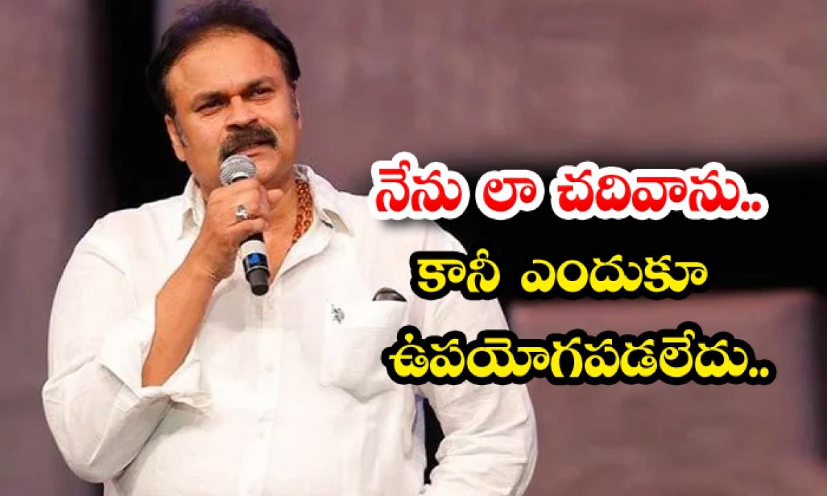 Telugu Actor Nagababu About His Education Details-TeluguStop.com