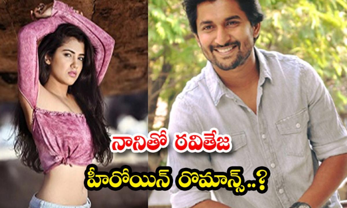 Malavika Sharma To Romance With Nani-నానితో రవితేజ హీరోయిన్ రొమాన్స్..-Latest News - Telugu-Telugu Tollywood Photo Image-TeluguStop.com