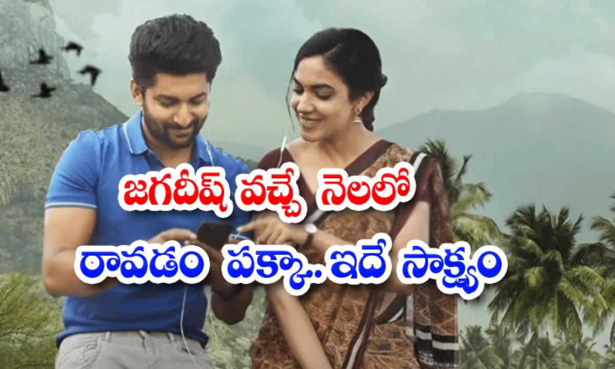 Nani About Tuck Jagadish Movie Release Date-జగదీష్ వచ్చే నెలలో రావడం పక్కా.. ఇదే సాక్ష్యం-Latest News - Telugu-Telugu Tollywood Photo Image-TeluguStop.com