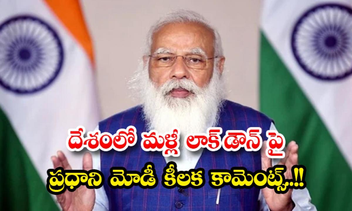 Narendra Modi Clarification Lock Down-TeluguStop.com