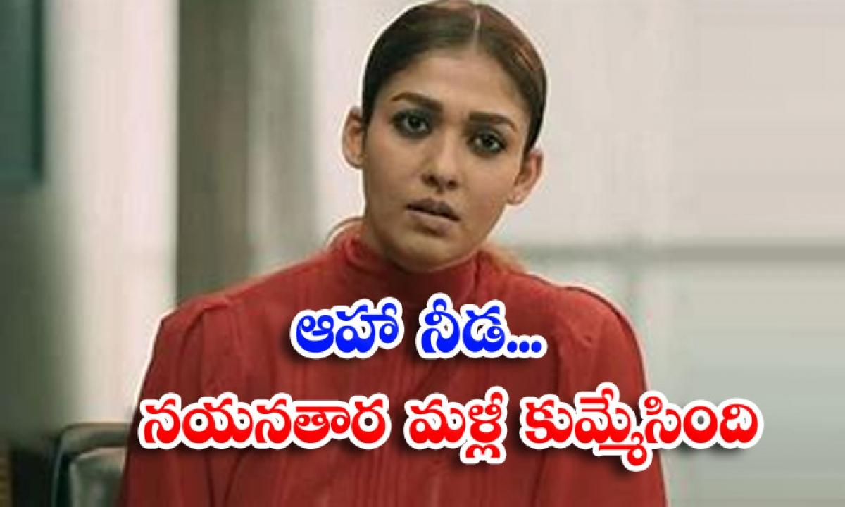 Nayanatara Needa Aha Ott Release And Review-ఆహా నీడ'.. నయనతార మళ్లీ కుమ్మేసింది-Latest News - Telugu-Telugu Tollywood Photo Image-TeluguStop.com