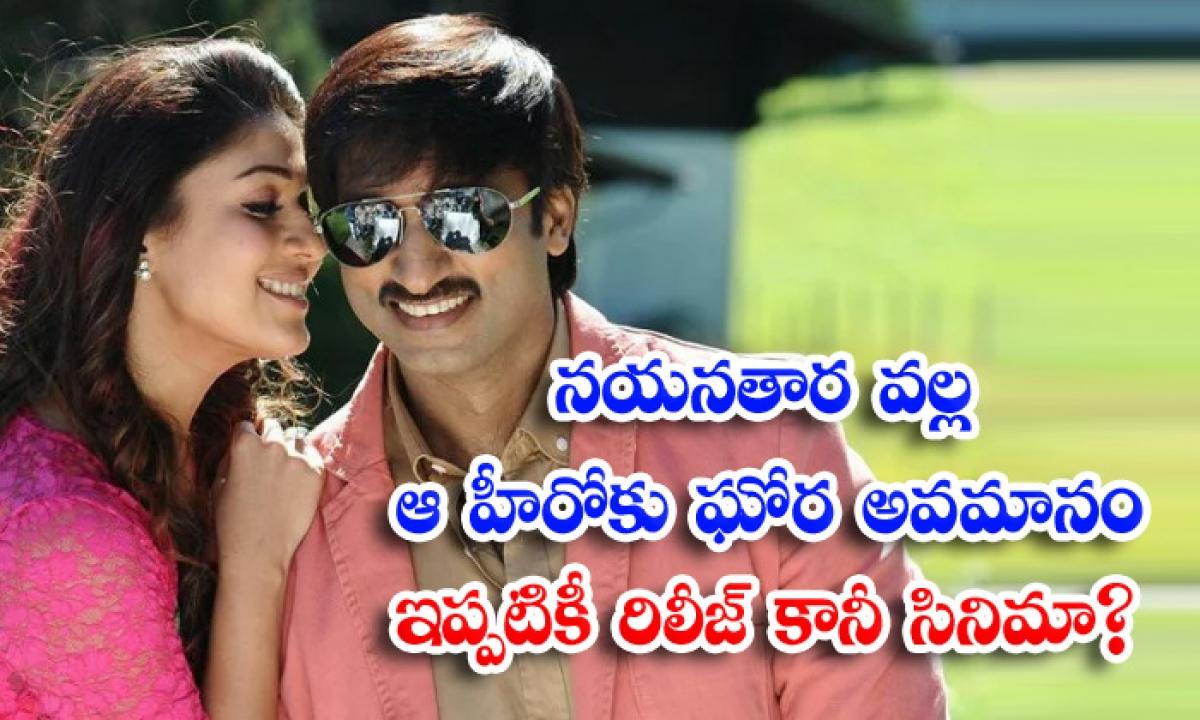 Gopichand Nayanthara Aaradugula Bullet Movie Will Be Releasing Directly In Ot-TeluguStop.com