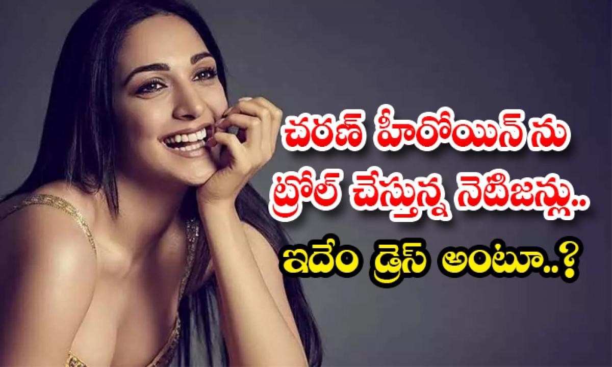 Netizens Trolling Kiara Adwani Hot Photos In Social Media-చరణ్ హీరోయిన్ ను ట్రోల్ చేస్తున్న నెటిజన్లు.. ఇదేం డ్రెస్ అంటూ..-Latest News - Telugu-Telugu Tollywood Photo Image-TeluguStop.com
