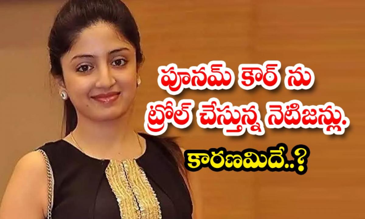 Poonam Kaur Did Not Wish For Ugadi And Wish For Ramadan-TeluguStop.com