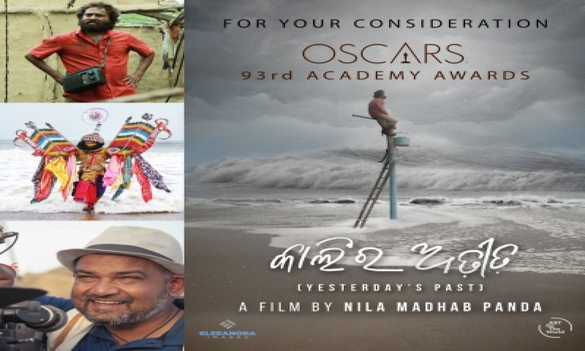 Nila Madhab Panda's 'kalira Atita' Invited For Cornell University Screening-TeluguStop.com