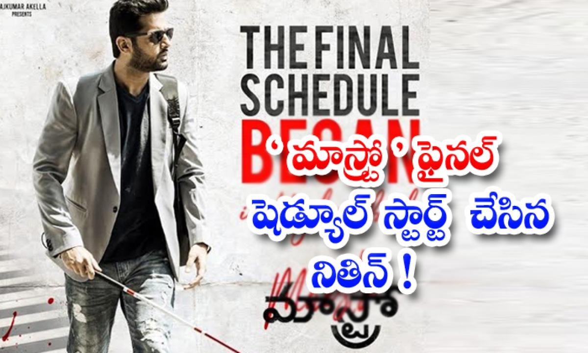Nithin Started Maestro Movie Final Schedule In Hyderabad-మాస్ట్రో' ఫైనల్ షెడ్యూల్ స్టార్ట్ చేసిన నితిన్ -Latest News - Telugu-Telugu Tollywood Photo Image-TeluguStop.com