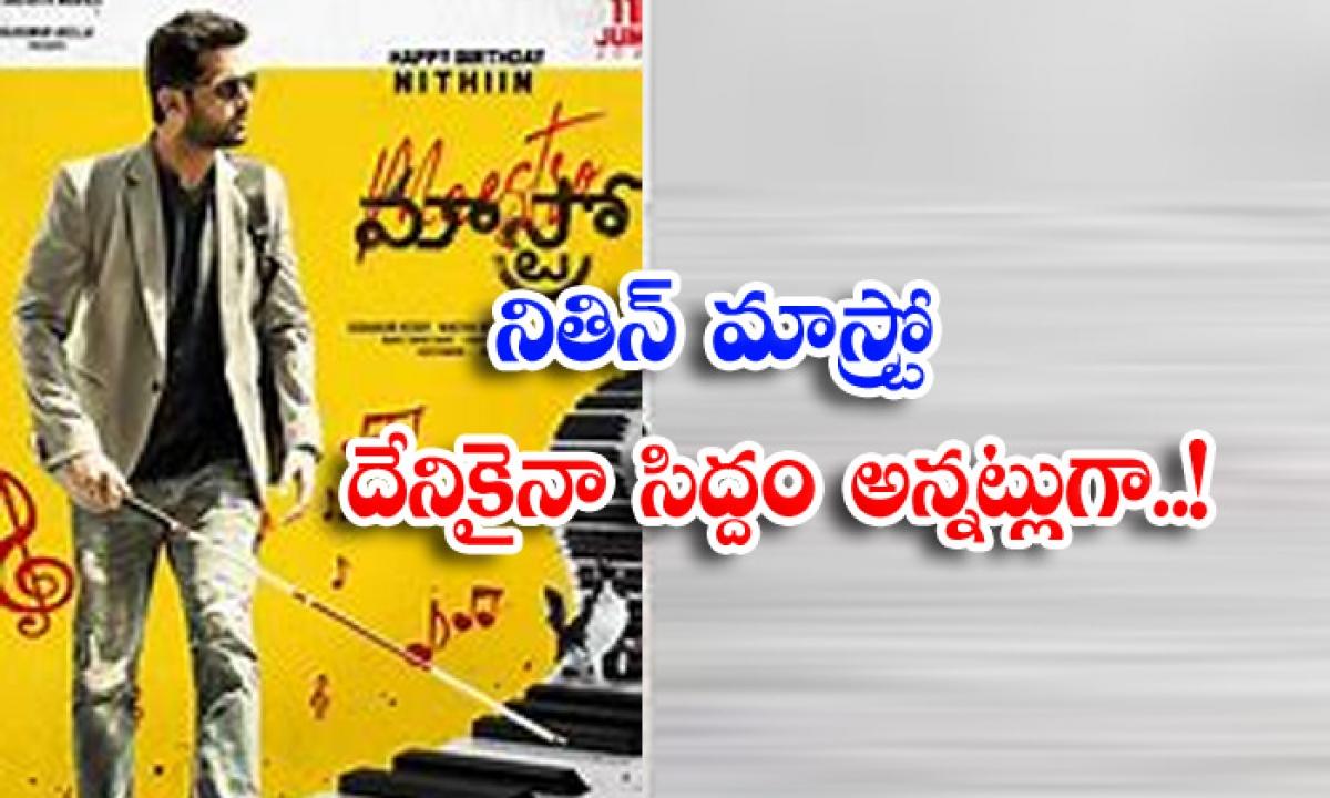 Nitin Maestro Movie Release News-నితిన్ మాస్ట్రో' దేనికైనా సిద్దం అన్నట్లుగా..-Latest News - Telugu-Telugu Tollywood Photo Image-TeluguStop.com