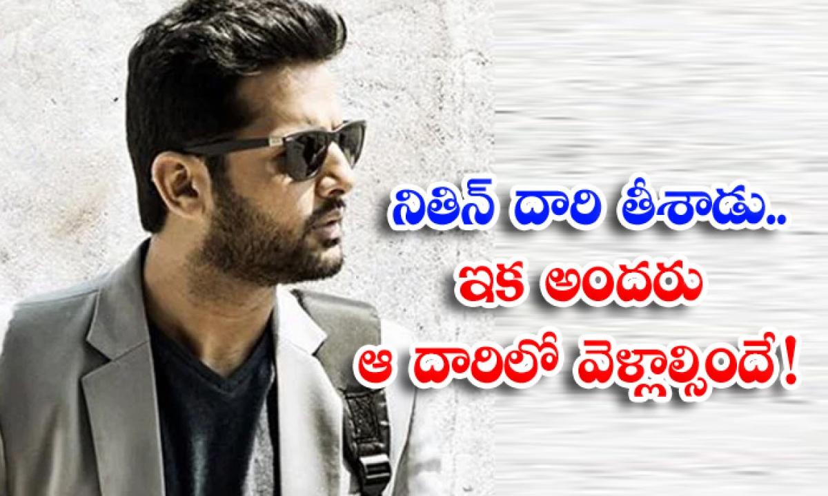 Hero Nitin Movie Maestro Shooting Re Start-నితిన్ దారి తీశాడు.. ఇక అందరు ఆ దారిలో వెళ్లాల్సిందే-Latest News - Telugu-Telugu Tollywood Photo Image-TeluguStop.com