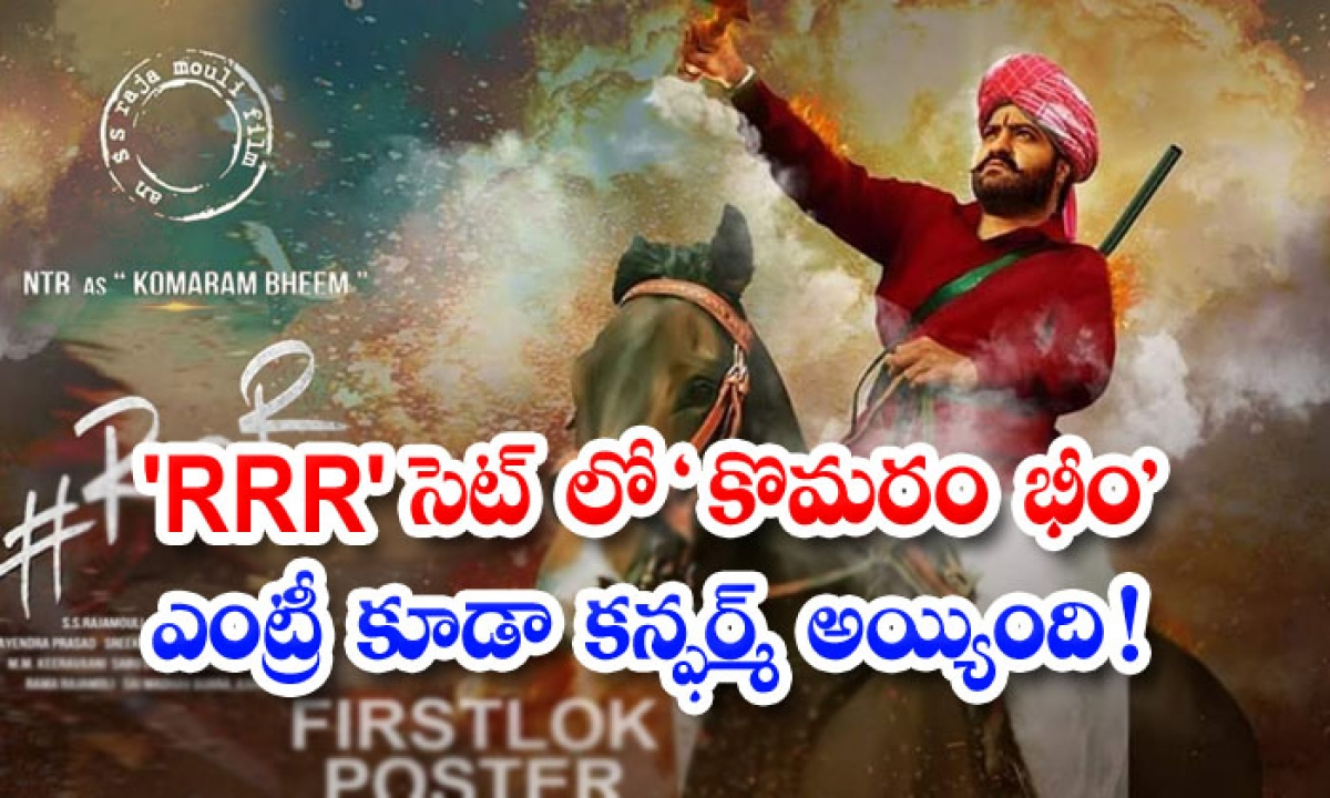 Ntr Joins In Rrr Sets-RRR' సెట్ లో కొమరం భీం' ఎంట్రీ కూడా కన్ఫర్మ్ అయ్యింది -Latest News - Telugu-Telugu Tollywood Photo Image-TeluguStop.com