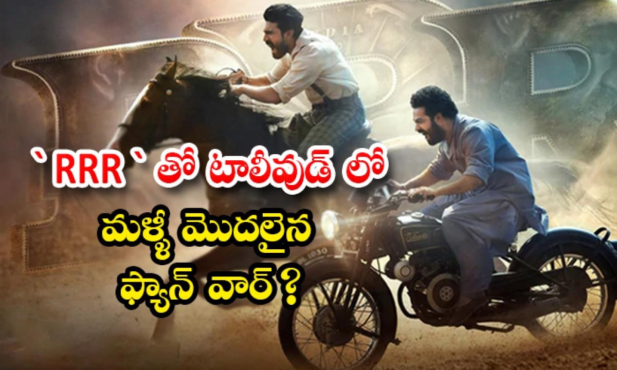 Ntr Ram Charan Fan War On Social Media Over Rrr-TeluguStop.com