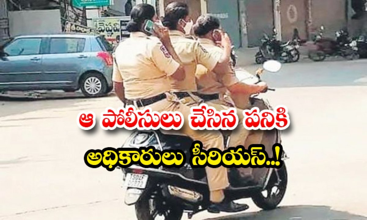 Officers Serious On Three Lady Constables Travelling On Bike In Khammam-TeluguStop.com
