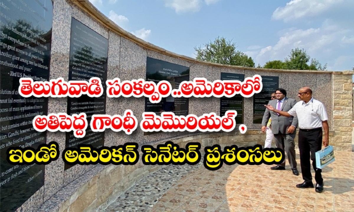 Ohio State Senator Niraj Antani Pays Floral Tribute To Mahatma Gandhi Statue At Dallas-తెలుగువాడి సంకల్పం.. అమెరికాలో అతిపెద్ద గాంధీ మెమొరియల్, ఇండో అమెరికన్ సెనేటర్ ప్రశంసలు-Latest News - Telugu-Telugu Tollywood Photo Image-TeluguStop.com