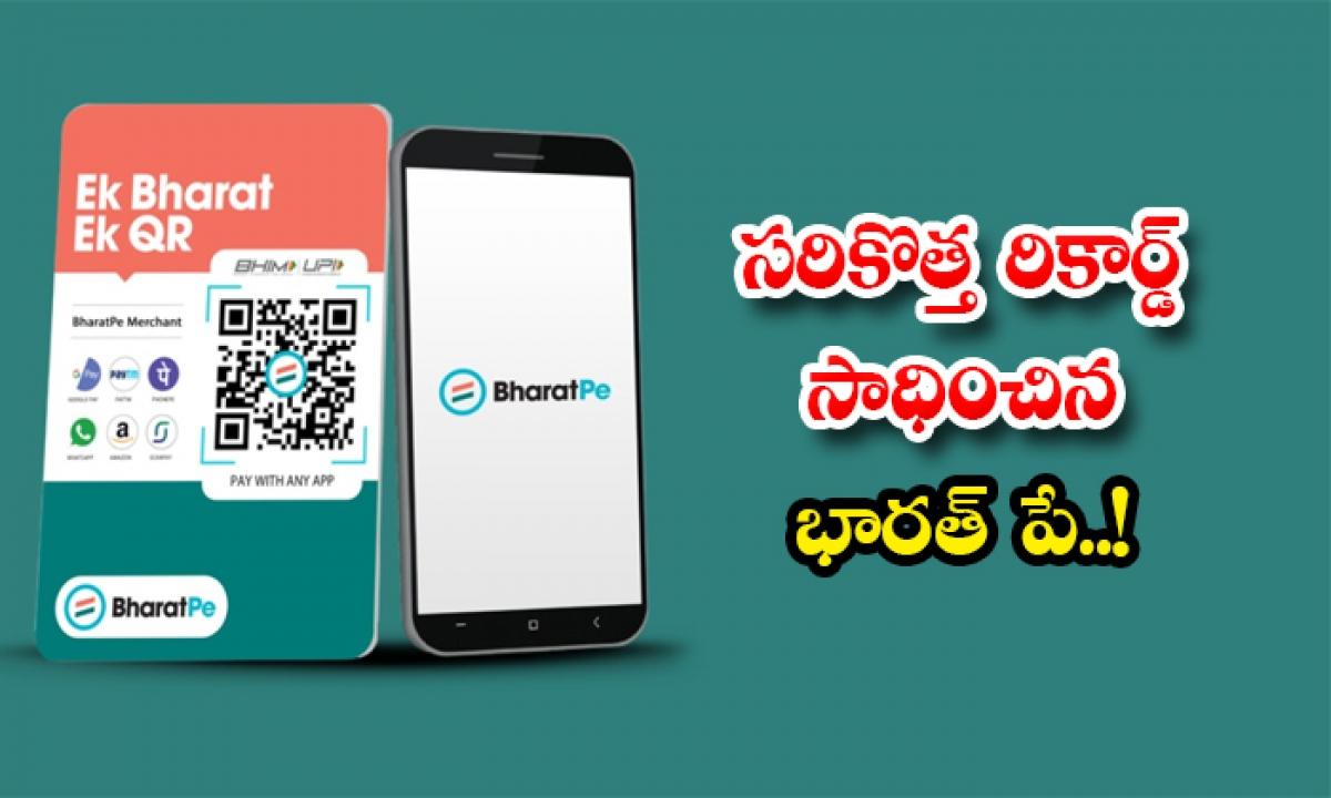 Online Payments App Bharat Pe Creates A New Record-సరికొత్త రికార్డ్ సాధించిన భారత్ పే..-General-Telugu-Telugu Tollywood Photo Image-TeluguStop.com