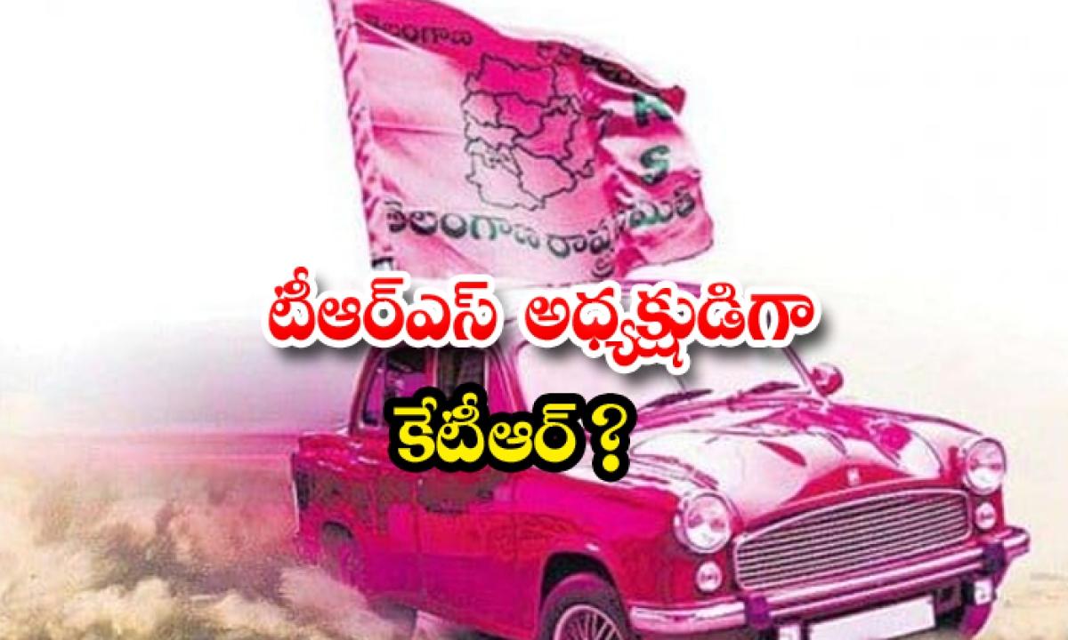 Opportunity For Ktr To Assume Trs Presidential Responsibilities-టీఆర్ఎస్ అధ్యక్షుడిగా కేటీఆర్ -Political-Telugu Tollywood Photo Image-TeluguStop.com