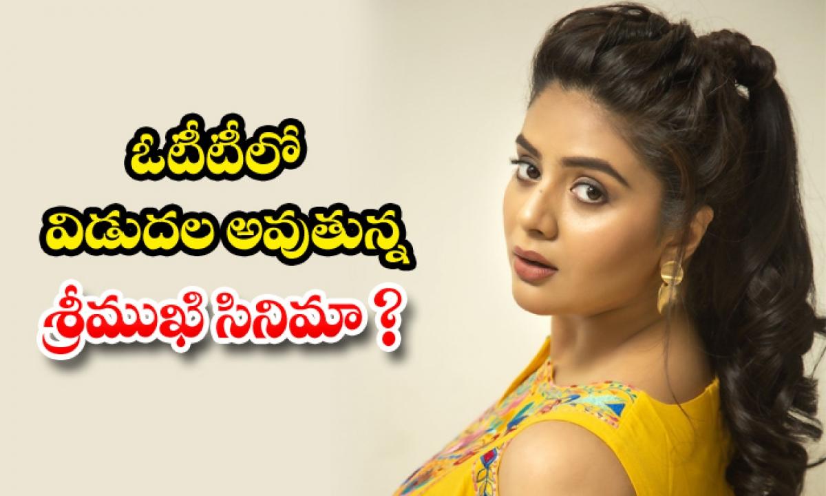 Sreemukhi Film Its Time To Party Releasing In Ott Platform-ఓటిటిలో విడుదల అవుతున్నశ్రీముఖి సినిమా..-Latest News - Telugu-Telugu Tollywood Photo Image-TeluguStop.com