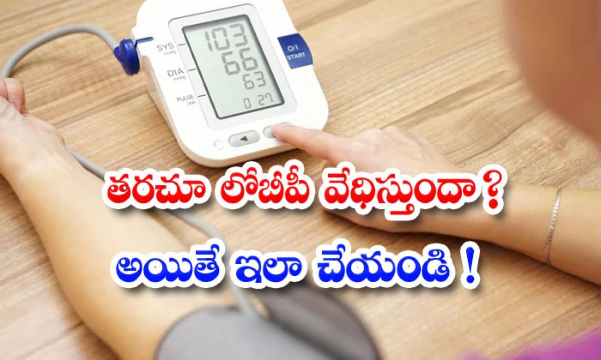 These Foods Help To Get Rid Of Low Blood Pressure-తరచూ లోబీపీ వేధిస్తుందా అయితే ఇలా చేయండి-Latest News - Telugu-Telugu Tollywood Photo Image-TeluguStop.com