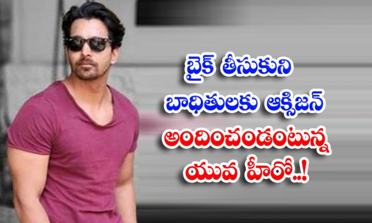Take My Bike And Give Oxygen To The Victims Says Harsha Vardhan Rane-బైక్ తీసుకొని బాధితులకు ఆక్సిజన్ అందించండంటున్న యువ హీరో..-Latest News - Telugu-Telugu Tollywood Photo Image-TeluguStop.com