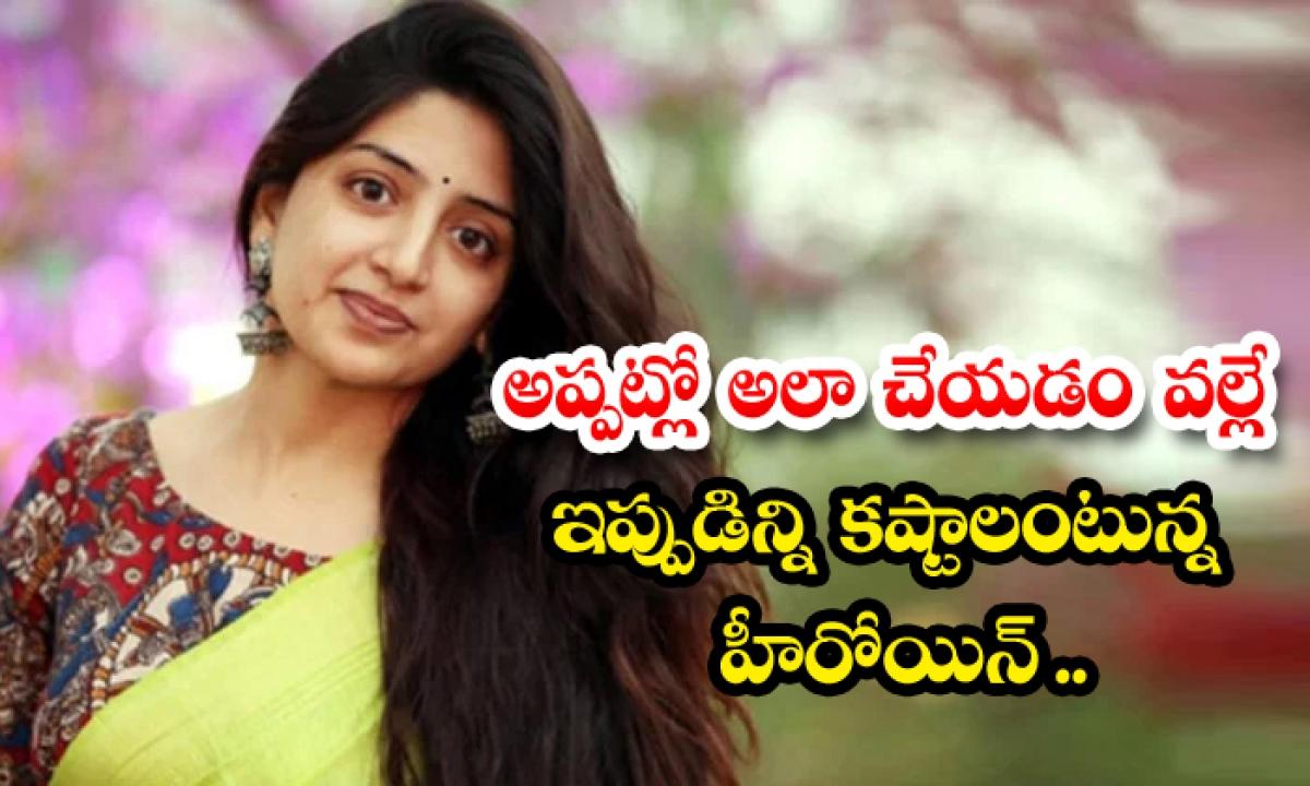 Telugu Actress Poonam Kaur React About Oxygen Shortage In India-TeluguStop.com