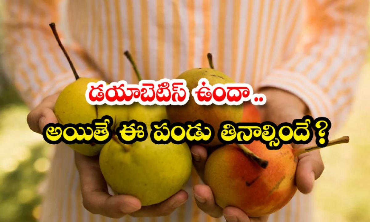 Pears Can Regulate Blood Sugar Levels-TeluguStop.com