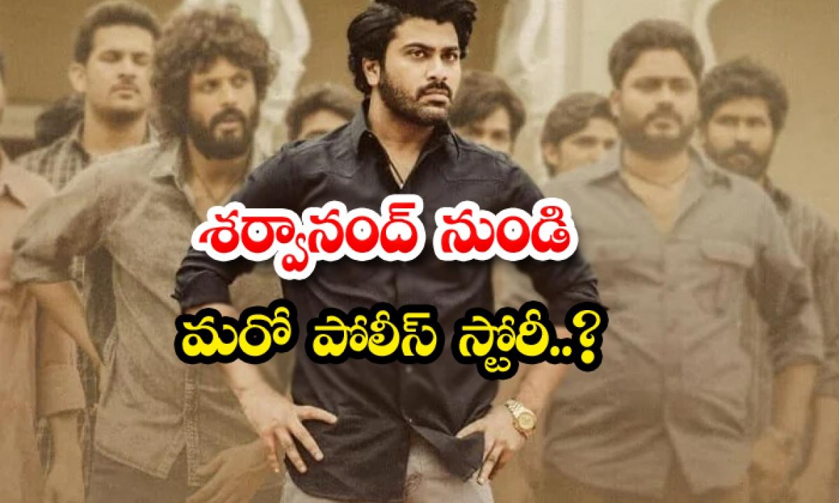 Sharwanand Powerfull Police Story-TeluguStop.com
