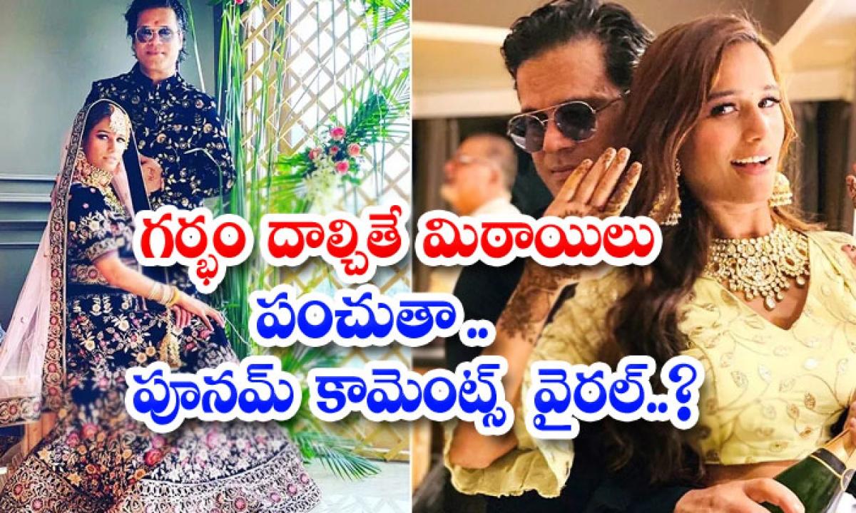 Poonam Pandey Pregnancy Rumours Goes Viral In Social Media-గర్భం దాల్చితే మిఠాయిలు పంచుతా.. పూనమ్ కామెంట్స్ వైరల్..-Latest News - Telugu-Telugu Tollywood Photo Image-TeluguStop.com