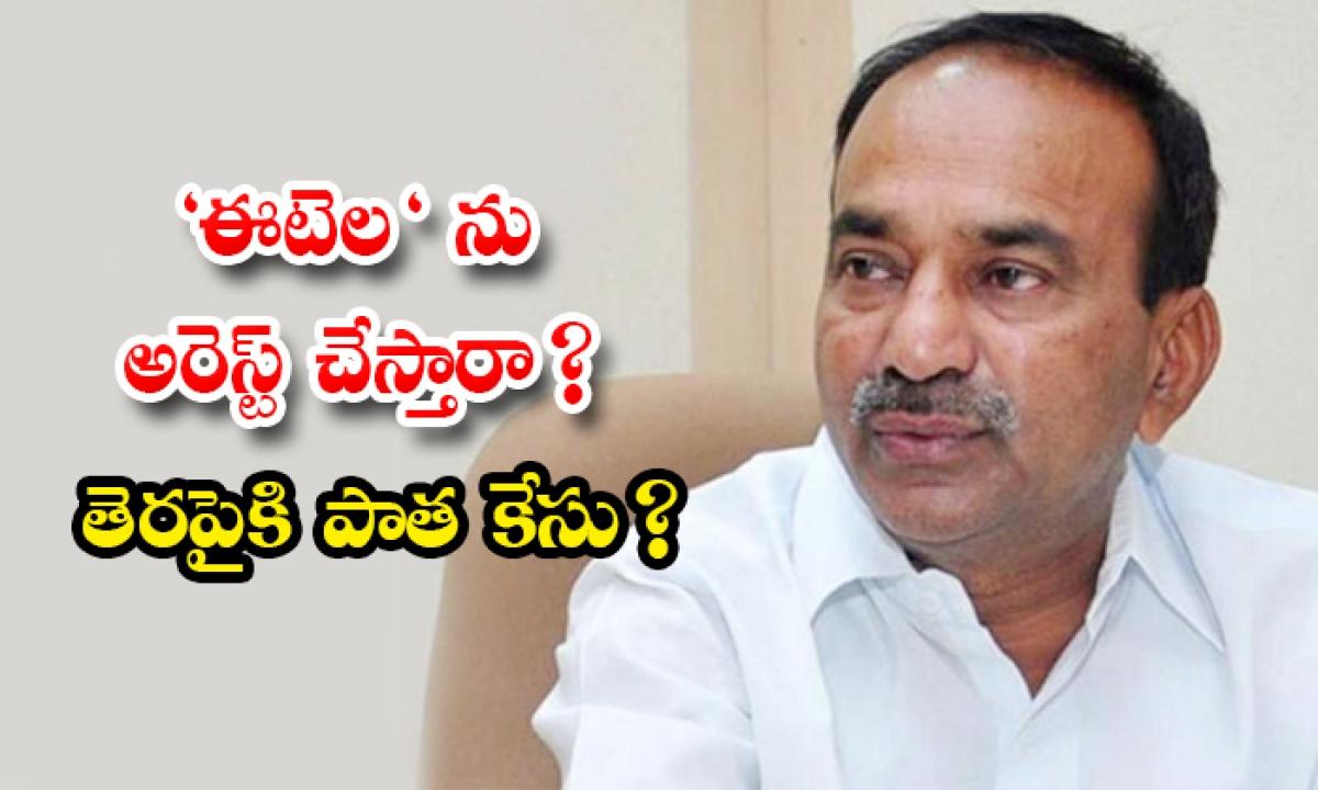 Possibility Of Arresting Etela Rajender Soon-TeluguStop.com