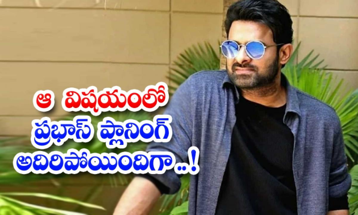Prabhas Planned Shooting For Three Movies-ఆ విషయంలో ప్రభాస్ ప్లానింగ్ అదిరిపోయిందిగా.. -Latest News - Telugu-Telugu Tollywood Photo Image-TeluguStop.com
