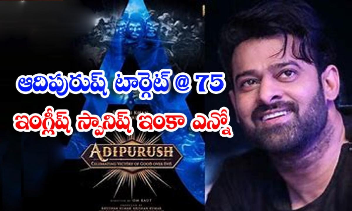 Prabhas Adipurush Movie Release In 75 Countries-ఆదిపురుష్' టార్గెట్ @75.. ఇంగ్లీష్ స్పానిష్ ఇంకా ఎన్నో-Latest News - Telugu-Telugu Tollywood Photo Image-TeluguStop.com