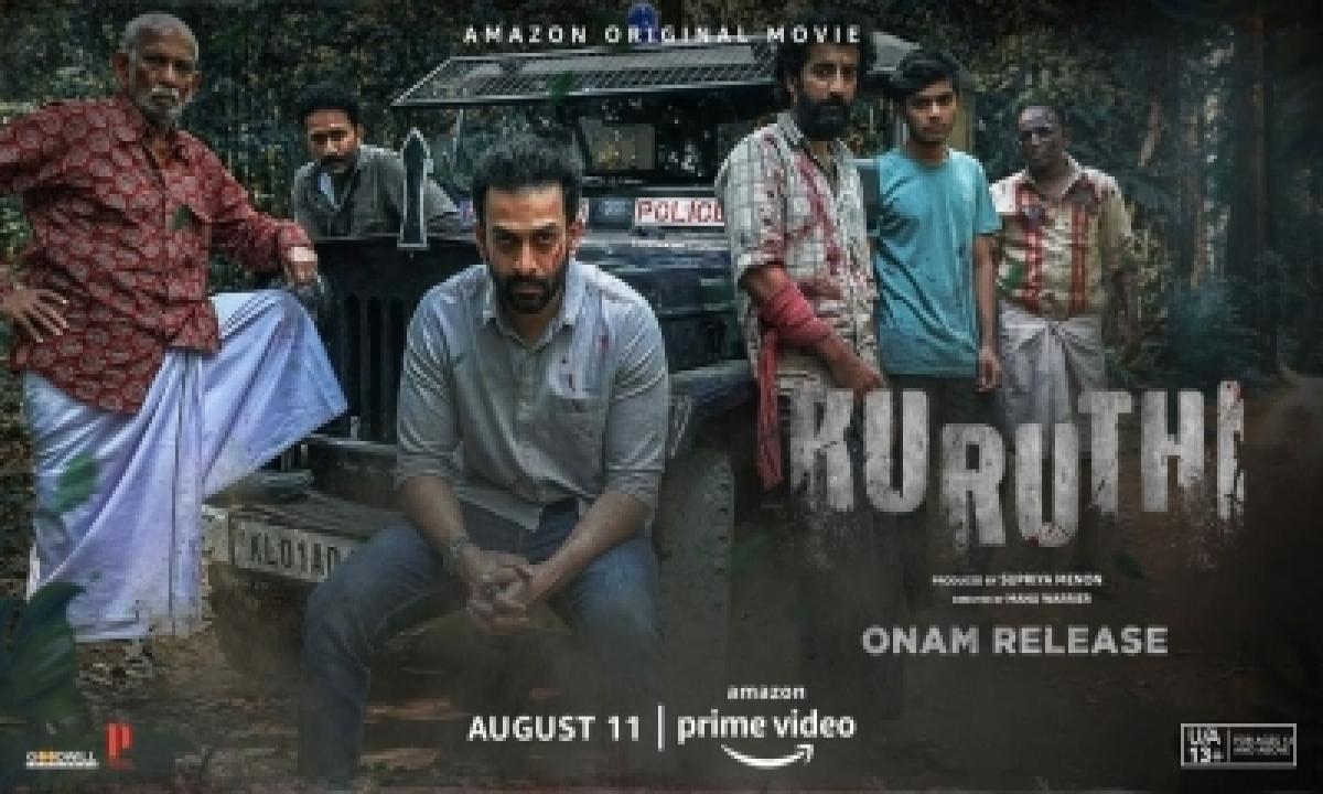 Prithviraj Gives A Glimpse Of Cold Revenge With Trailer Of 'kuruthi'-TeluguStop.com