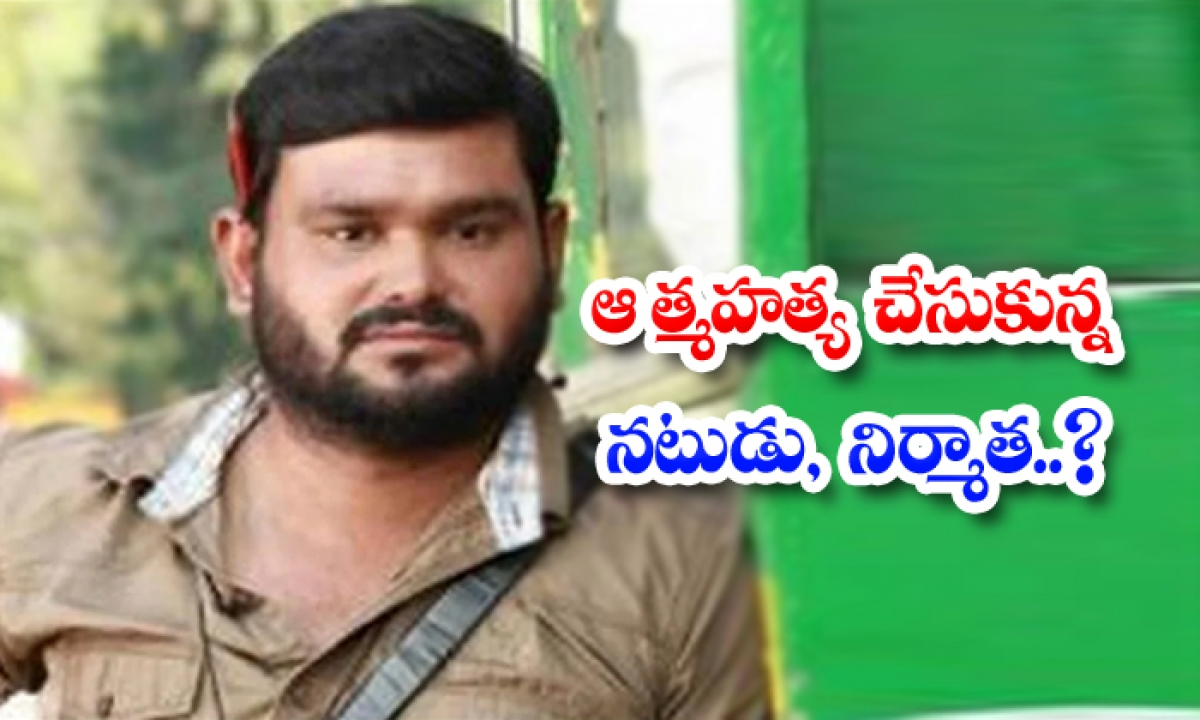 Tamil Actor Producer Who Committed Suicide-TeluguStop.com