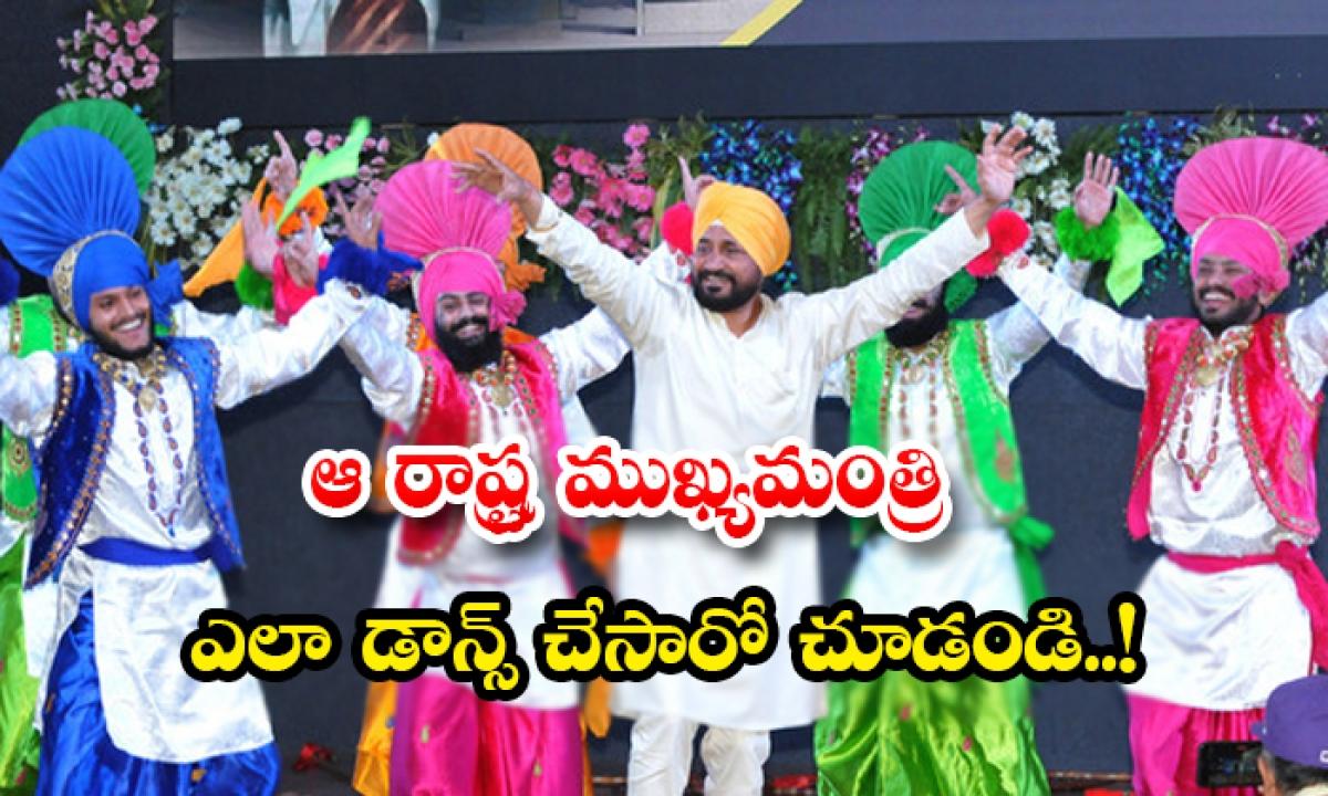 Punjab New Elected Cm Charanjit Singh Channy Dance For Traditional Bhangra Dance In An Event-ఆ రాష్ట్ర ముఖ్యమంత్రి ఎలా డాన్స్ చేసారో చూడండి..-General-Telugu-Telugu Tollywood Photo Image-TeluguStop.com