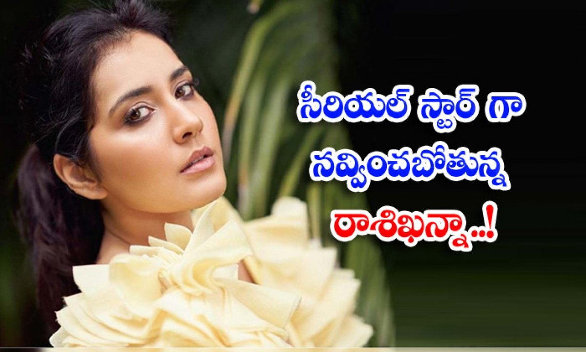 Raashi Khanna Play Comedy Role In Gopichand Pakka Kamarshiyal-TeluguStop.com