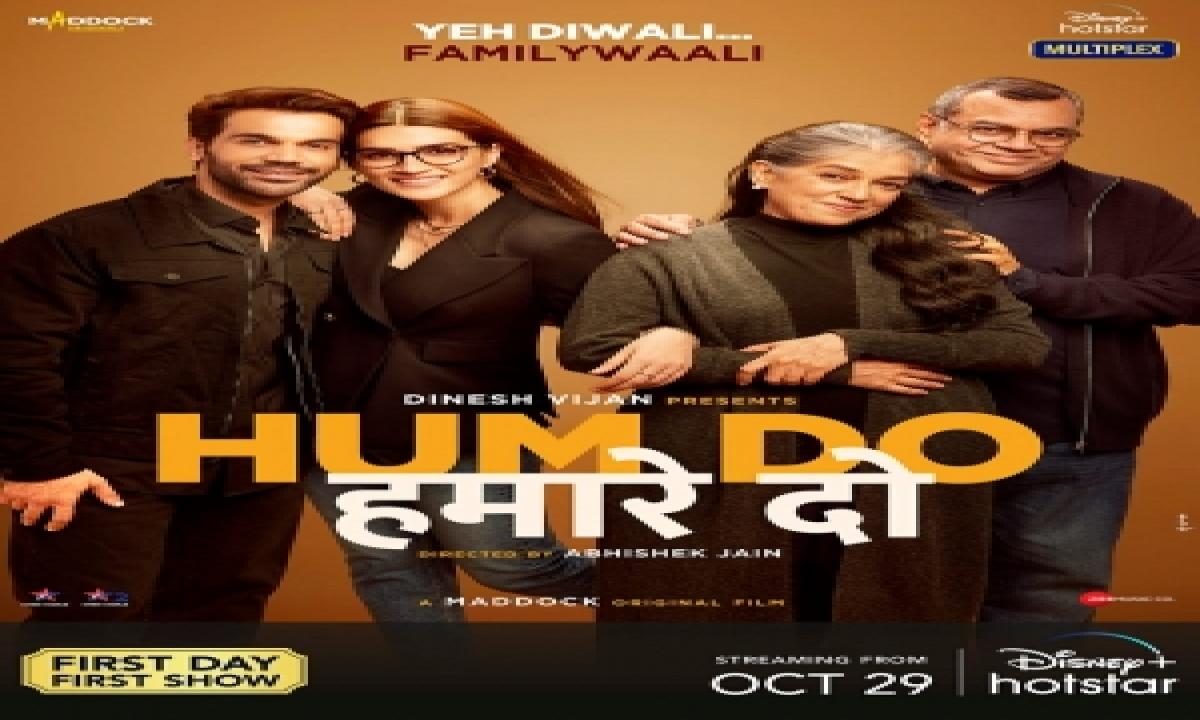 Rajkummar, Kriti-starrer 'hum Do Humare Do' Trailer Launched – Mumbai News | Cinema/showbiz,bollywood-TeluguStop.com